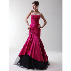 Classic Retro Trumpet/ Mermaid Taffeta Tulle Prom Evening Dress