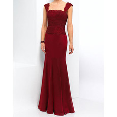 Elegant Mermaid Square Floor Length Satin Mother Dress for Wedding