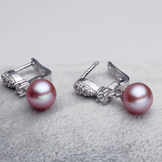 Beautiful White/ Purple 8.5 - 9mm Freshwater Round Bridal Pearl Earring Set