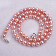 Beautiful Pink 6 - 6.5mm Freshwater Round Pearl Necklaces