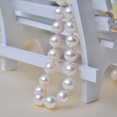 Inexpensive White 7.5-8.5mm Freshwater Off-Round Bridal Pearl Necklaces