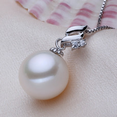 Beautiful Elegant White Round 11-11.5mm Freshwater Natural Pearl Pendants