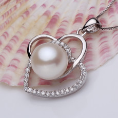 Amazing Elegant White Round 10.5-11mm Freshwater Natural Pearl Pendants