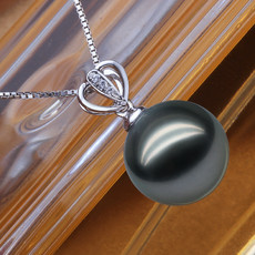 Affordable Beautiful Black Round 9.5-10mm Freshwater Natural Pearl Pendants