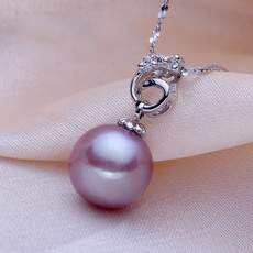 Affordable White/ Pink/ Purple Round 9.5-9.8mm Freshwater Natural Pearl Pendants
