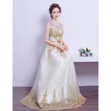 Amazing Floor Length Satin Organza Embroidery Wedding Dress