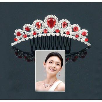 Inexpensive Beautiful Alloy With Zircon Bridal Wedding Tiara