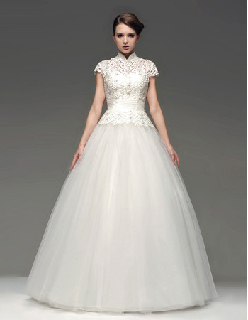 Custom Modern Ball Gown Floor Length Organza Lace Wedding Dress