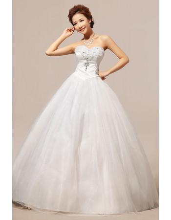 Custom Modern Ball Gown Sweetheart Floor Length Satin Organza Wedding Dress