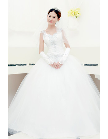 Affordable Stunning Straps Ball Gown Floor Length Organza Wedding Dress