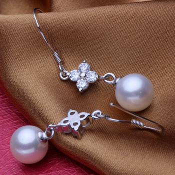 Beautiful White 8 - 8.5mm Freshwater Round Pearl Earring Set