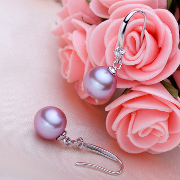 Beautiful White/ Pink/ Purple 8 - 8.5mm Freshwater Round Pearl Earring Set