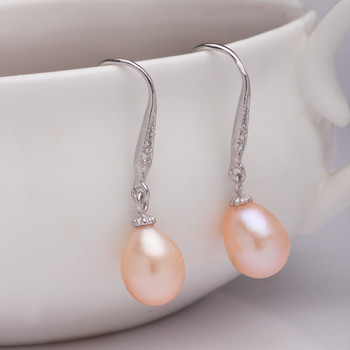 Beautiful Purple/ Pink/ White 8.5 - 9.5mm Freshwater Drop Pearl Earring Set