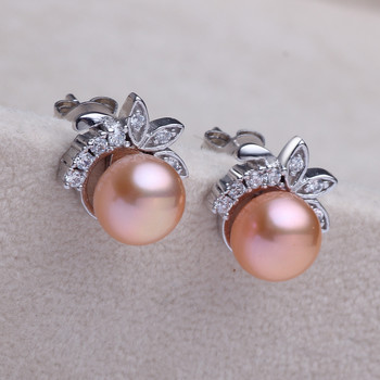 Beautiful Purple/ Pink/ White 7.5 - 8.5mm Freshwater Off-Round Pearl Earring Set