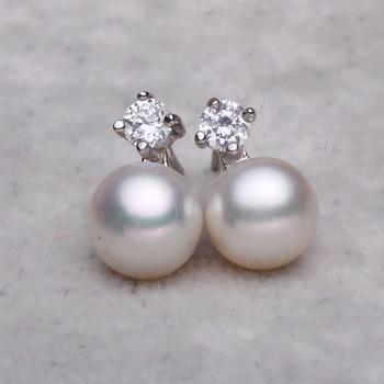 Beautiful Elegant Purple/ Pink/ White 7.5 - 8.5mm Freshwater Pearl Earring Set
