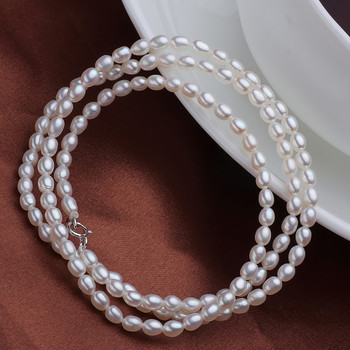 Beautiful White 3 - 4mm Freshwater Drop Pearl Necklace