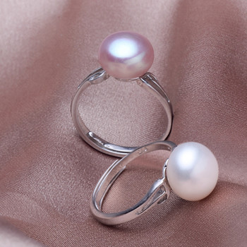 Affordable Pink/ White/ Purple 9 - 11mm Freshwater Off-Round Pearl Ring