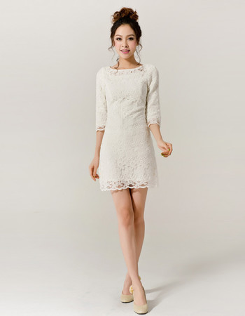 Designer Modest Lace Sheath Short Petite Reception Wedding Dress ...