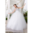 Gorgeous Ball Gown Strapless Long Organza Rhinestone Wedding Dress