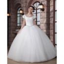 Custom Modern Cap Sleeves Ball Gown Scoop Floor Length Organza Wedding Dress