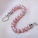 Beautiful Pink/ White/ Purple 7.5 - 8.5mm Off-Round Freshwater Pearl Bracelet