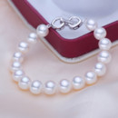 Beautiful White/ Multicolor 8 - 8.5mm Freshwater Off-Round Pearl Bracelet
