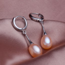 Beautiful White/ Pink/ Purple 8.5 - 10mm Freshwater Drop Pearl Earring Set