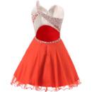 Junior Homecoming Dresses