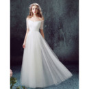 2018 Designer Off-the-shoulder Long Organza Wedding Dress with Short Sleeves