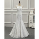 2018 New Elegant Trumpet Long Wedding Dress with Detachable Trains