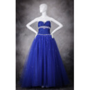 Custom Sweetheart Floor Length Prom/ Party/ Quinceanera Dress
